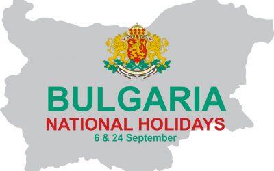 Thông báo nghỉ lễ BULGARIA từ Chaosgroup Vray